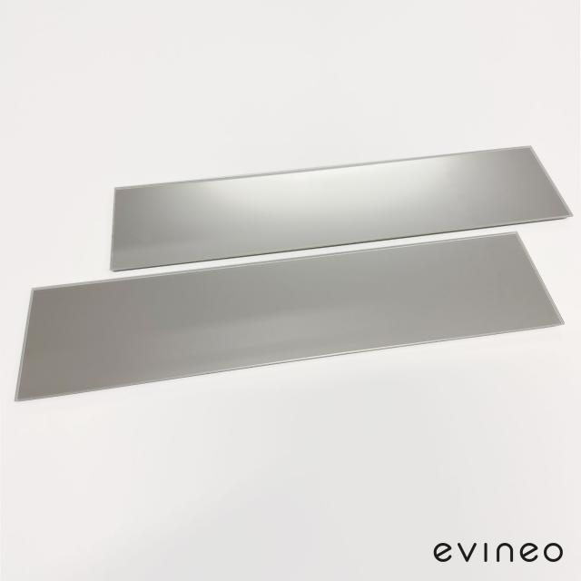 Evineo ineo 2 mirror covers for mirror cabinet mounting, 2 pieces, for mirror cabinet W: 100 cm