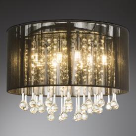 Globo Lighting Serria ceiling light