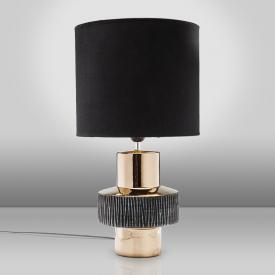 KARE Design Creation Ring table lamp