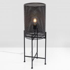 KARE Design Cut floor lamp