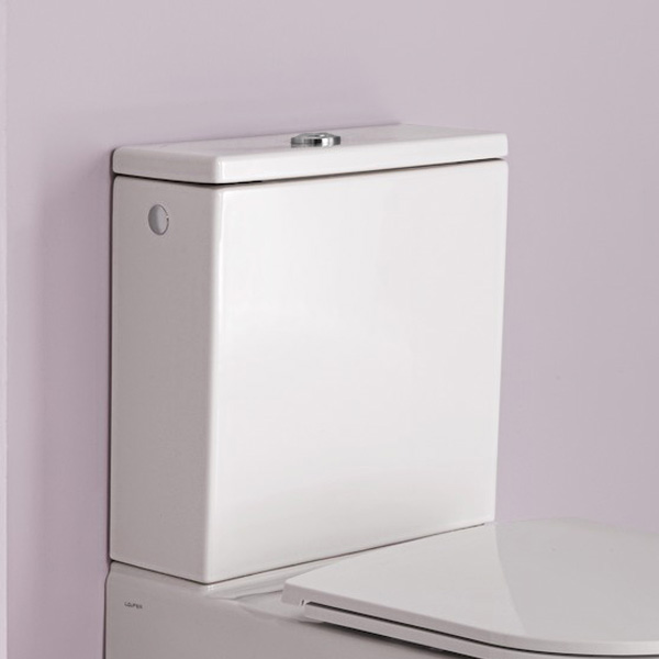 Laufen Pro cistern white, side water connection