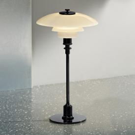 louis poulsen PH 2/1 table lamp