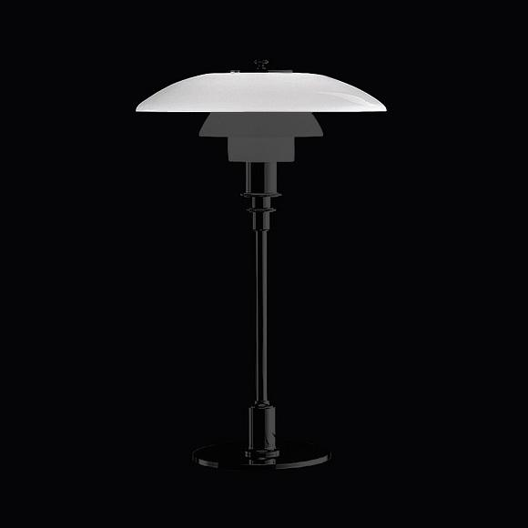 louis poulsen top shade for PH 3/2 table / wall light