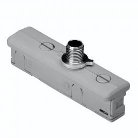 lumexx adapter for Proline rail without height adjustment