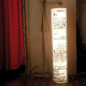 Slamp ECSTACITY floor lamp with dimmer