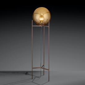 Wofi Ronda/Series 539 floor lamp