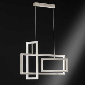 Wofi Viso/Serie 531 LED pendant light